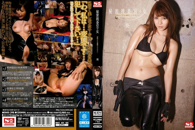 [SNIS-398] Secret Investigator Woman - Extreme Forced Ecstasy Aoi