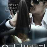 Bad Class 2015 Korean Erotic Movie-[หนังอาร์เกาหลี-KOREAN-EROTIC]-[18+]