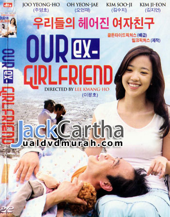 Our Ex-Girlfriends (2013) Korean Erotic 18+ หนังอาร์เกาหลี