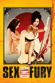SEX AND FURY (1973) [ญี่ปุ่น]-[18+] [SOUNDTRACK]