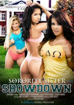 Sorority Sister Showdown (2015)-[ฝรั่ง-INTER-EROTIC]-[20+]