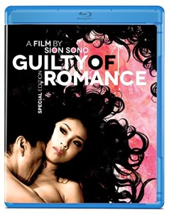 Guilty Of Romance EXTENDED 2011