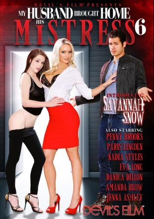 My Husband Brought Home His Mistress 6 (2014) -[ฝรั่ง-INTER-EROTIC]-[20+]