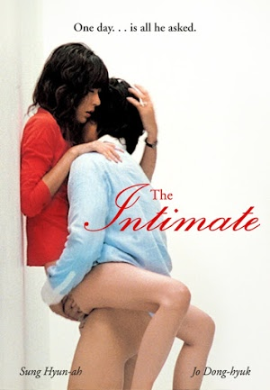 The Intimate 2005