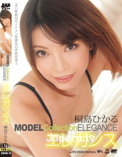 [dsam-78] Doggy Style With Model Collection Jav Elegance-[หนังโป้AV-JAPANESE-AV]-[20+]