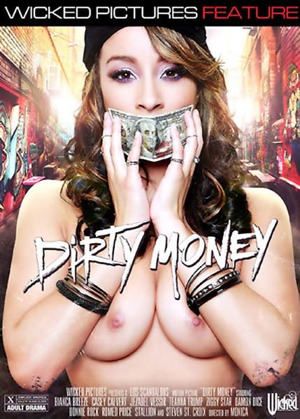 Dirty Money XXX 2016-[ฝรั่ง-INTER-EROTIC]-[20+]