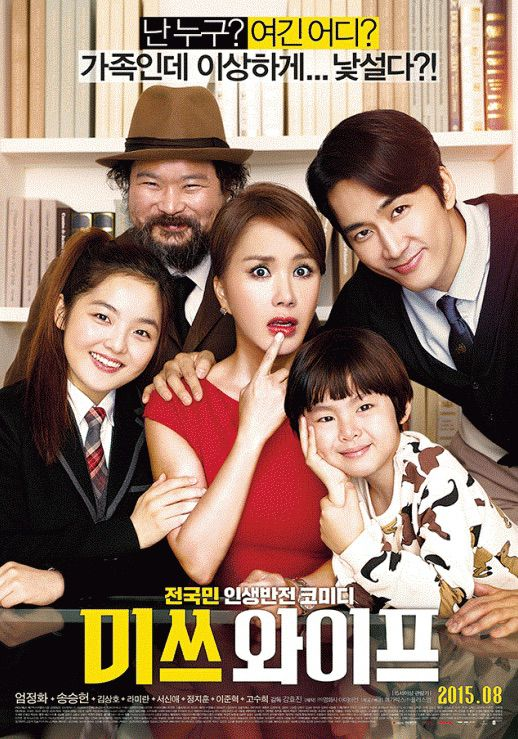 Wonderful Nightmare (2015) Subtitle Indonesia -[หนังอาร์เกาหลี-KOREAN-EROTIC]-[18+]