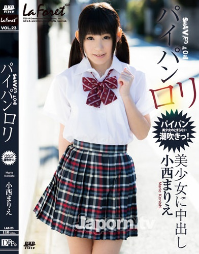 [laf-23] Laforet Girl Vol.23-Marie Konishi-[หนังโป้AV-JAPANESE-AV]-[20+]