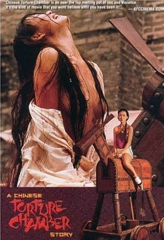 Chinese Torture Chamber Story 1 (1994)-[หนังอาร์เกาหลี-KOREAN-EROTIC]-[18+]