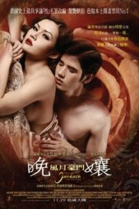Jan Dara 3 The Beginning (2012)