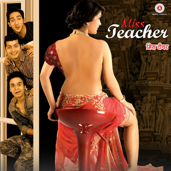 Miss Teacher (2016) -[ฝรั่ง-INTER-EROTIC]-[20+]