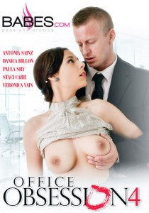 Office Obsession 4 2016-[ฝรั่ง-INTER-EROTIC]-[20+]