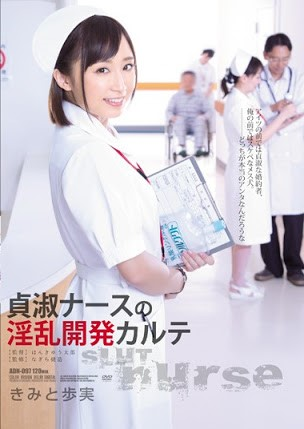 ADN-097 Nasty Development Chart Of Chaste Nurse Public Figures AyumiMinoru Kimito Ayumi