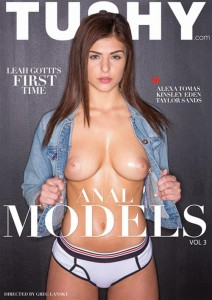 Anal Models Vol. 3 2016-[ฝรั่ง-INTER-EROTIC]-[20+]