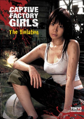 Captive Factory Girls 1- The Revolt (2007)-[หนังอาร์เกาหลี-KOREAN-EROTIC]-[18+]