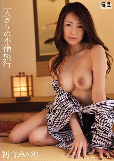 JAV SOE-425 – HATSUNE MINORI TRAVEL ALONE AFFAIR OF TWO-[หนังโป้AV-JAPANESE-AV]-[20+]