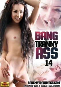 Bang My Tranny Ass 14 2016-[ฝรั่ง-INTER-EROTIC]-[20+]