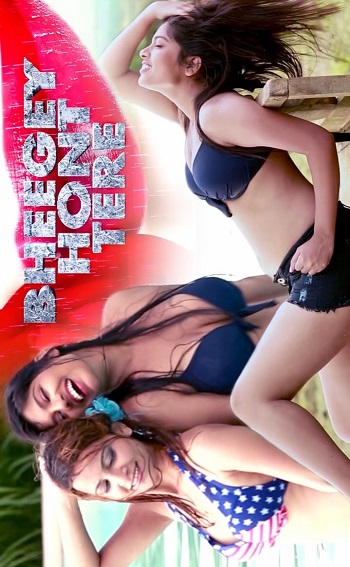 Bheegey Hont Tere (2016)-[ฝรั่ง-INTER-EROTIC]-[20+]