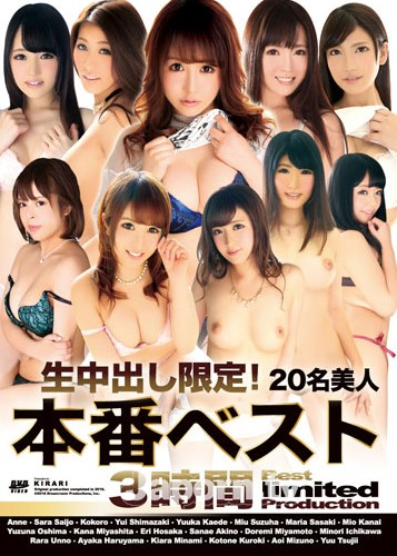 JAV UNCENSORED MKD-S126 – KIRARI 126 BEST LIMITED PRODUCTION 3HRS-[หนังโป้AV-JAPANESE-AV]-[20+]
