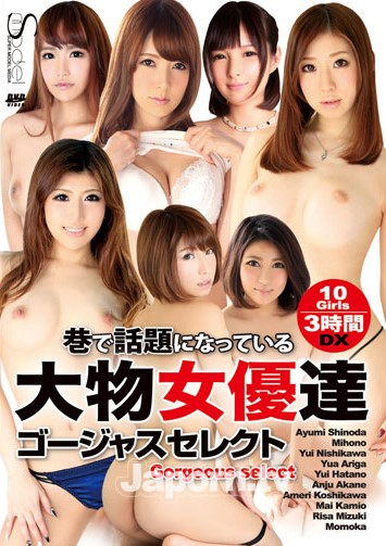 JAV UNCENSORED SMD-158 – S MODEL 158 GORGEOUS SELECT 10GIRLS 3HOURS-[หนังโป้AV-JAPANESE-AV]-[20+]