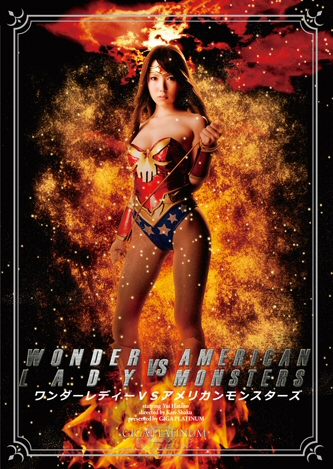 WONDER LADY VS AMERICAN MONSTERS 18+ (2012)-[หนังอาร์เกาหลี-KOREAN-EROTIC]-[18+]