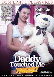 Daddy Touched Me There 2016-[ฝรั่ง-INTER-EROTIC]-[20+]