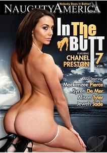 In The Butt 7-[ฝรั่ง-INTER-EROTIC]-[20+]