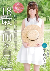 JAV DIC-029 – 18-YEAR-OLD AND 10 MONTHS 04 MINORI OTARI-[หนังโป้AV-JAPANESE-AV]-[20+]