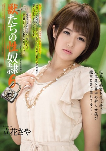 JAV RBD-543 – SEXUAL SLAVERY 6 SAYA TACHIBANA OF BEASTS