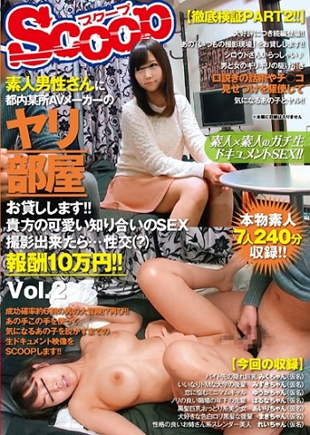 JAV SCPX-053 – WE WILL SPEAR ROOM LEND IN TOKYO SOMEWHERE AV MANUFACTURERS IN AMATEUR MEN'S