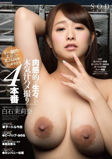 JAV STAR-704 – MARI SHIRAISHI NANA SENSUAL A VIVID LOVE JUICE GONZO 4 PRODUCTION-[หนังโป้AV-JAPANESE-AV]-[20+]