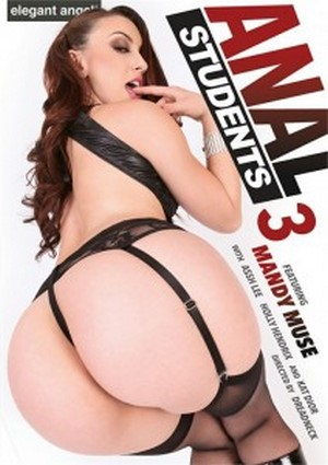 Anal Students 3 2016