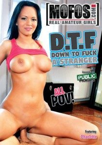 down-to-fuck-a-stranger-2016
