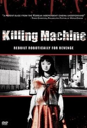 Teenage Hooker Becomes a Killing Machine 2000 Korean Erotic 18+ หนังอาร์เกาหลี