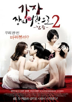 ดูหนังอาร์เกาหลี-Korean Rate R Movie [18+]-Let's Go to Rose Motel 2 Thirst (2014)