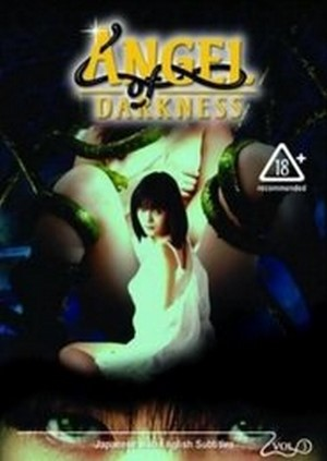 ดูหนังอาร์เกาหลี-Korean Rate R Movie [18+]-Angel of Darkness 3 – Live Action 1996