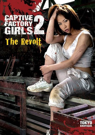 ดูหนังอาร์เกาหลี-Korean Rate R Movie [18+]-Captive Factory Girls – The Revolt 2007