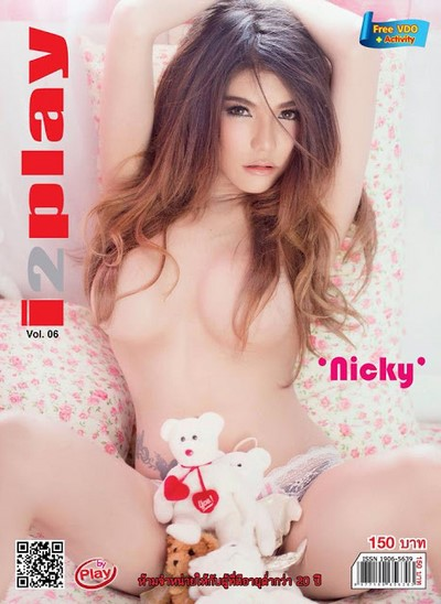[i2Play] Nicky (Uncut ฉบับเพิ่ม Activity) รีวิวนางแบบ-เบื้องหลังถ่ายแบบ-Model-Review [18+]