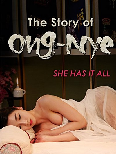 The Story of Ong-nyeo (2014) ดูหนังอาร์เกาหลี-Korean Rate R Movie [18+]
