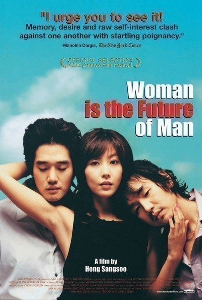 Woman is the Future of Man (2004) ดูหนังอาร์เกาหลี-Korean Rate R Movie [18+]