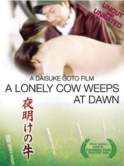 A Lonely Cow Weeps At Dawn (2003) ดูหนังอาร์เกาหลี-Korean Rate R Movie [18+]