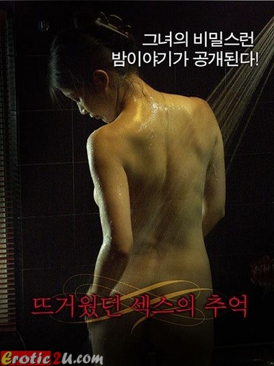 E Wife At Summer Resort (2009) ดูหนังอาร์เกาหลี [18+] Korean Rate R Movie