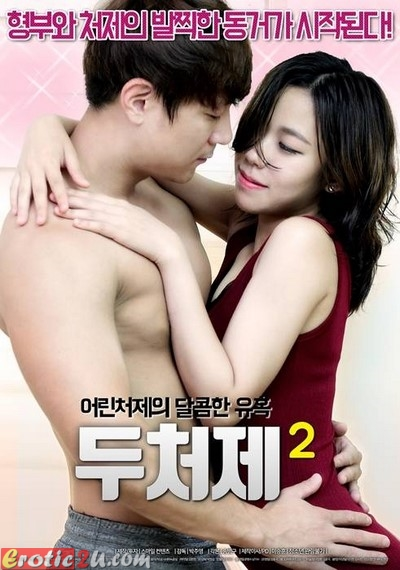Two Sisters 2 (2017) ดูหนังอาร์เกาหลี [18+] Korean Rate R Movie