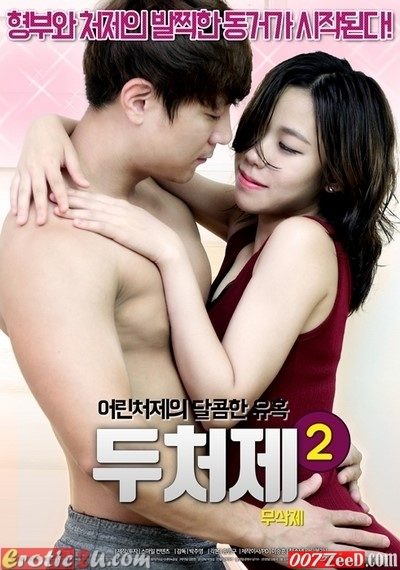 Two Sisters 2 [Unclear] (2017) XXX Korean Erotic Movies 18+